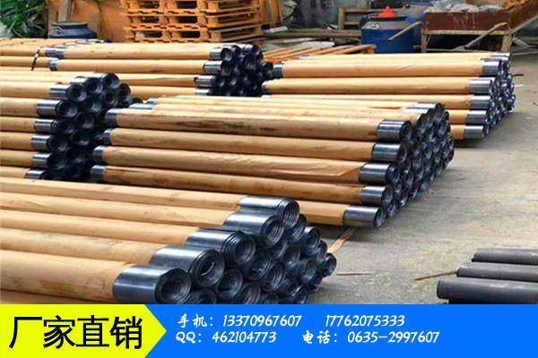 陇南成县防辐射铅板批发价格震荡加剧九要落空