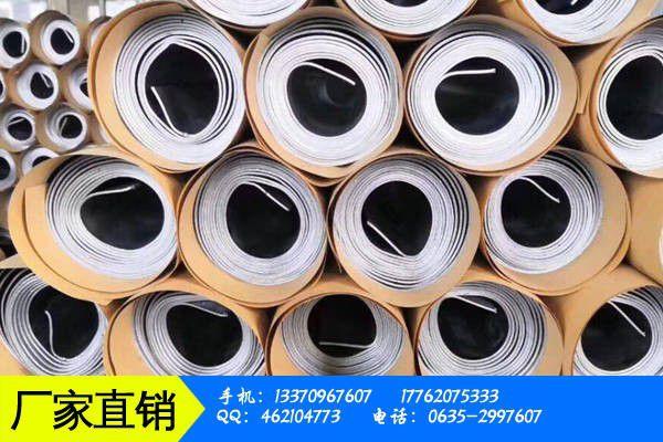太原清徐县放射防护铅板再度强势上拉涨幅达30120元