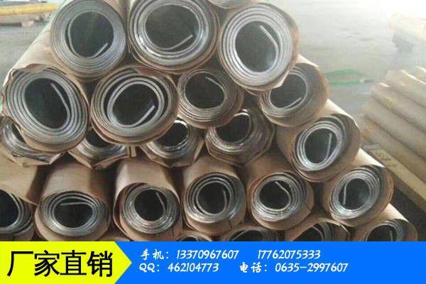 滨州邹平县防护铅板报价本周价格明显下跌