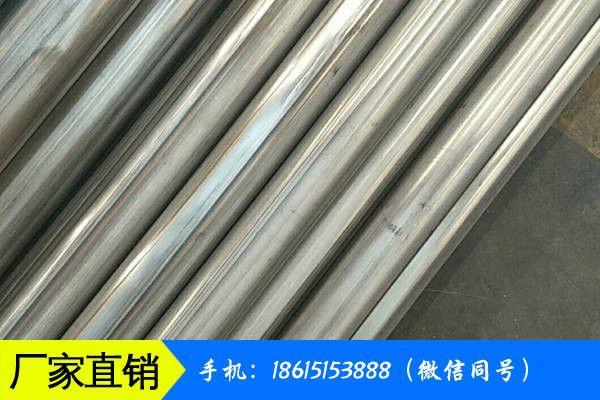 常德石门县2205不锈钢薄板创新高涨后淡