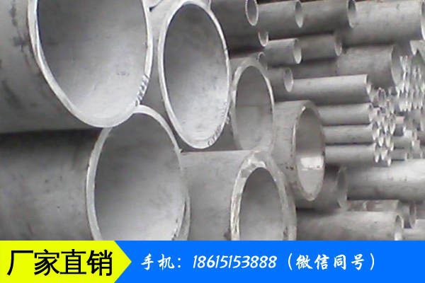 304l不锈钢焊管