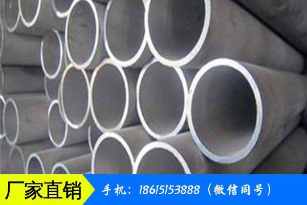 晉城陽城縣304不銹鋼管生產
