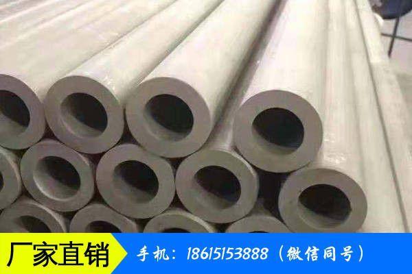 朔州平魯區304不銹鋼裝飾焊管