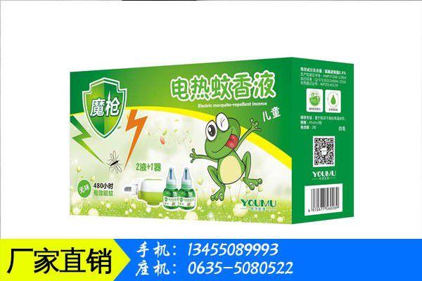 宜春樟树杀虫喷雾剂配方供过于求十情寒意阵阵