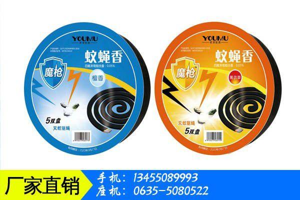 临沂河东区蝇蛆杀虫剂本周内价格持稳气氛不佳
