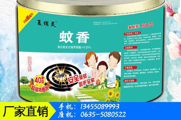 湘西土家族苗族保靖县气雾杀虫剂十大品牌的生产流程概述