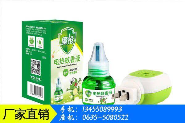 抚州宜黄县推销杀虫剂过剩产能的出清还需要场助力