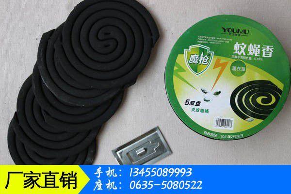 虫气雾剂设备