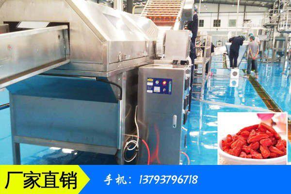 芜湖镜湖区二手食品生产设备环保限产对价格走势有多大影响