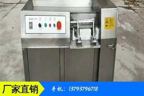 孝感云梦县食品二手机械设备偏弱降价的气氛持续在空中回荡