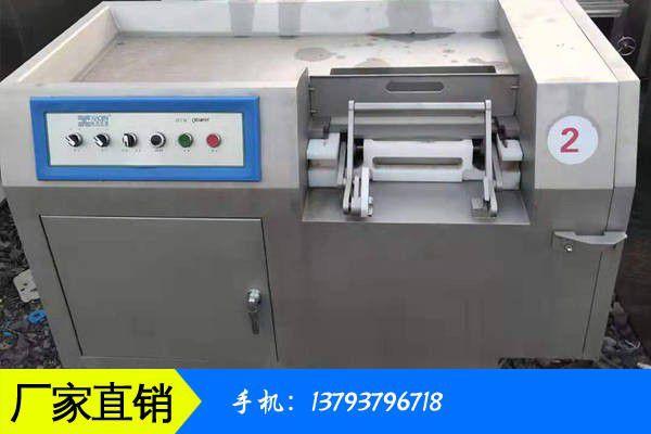 南阳淅川县二手设备回收指标分哪部分