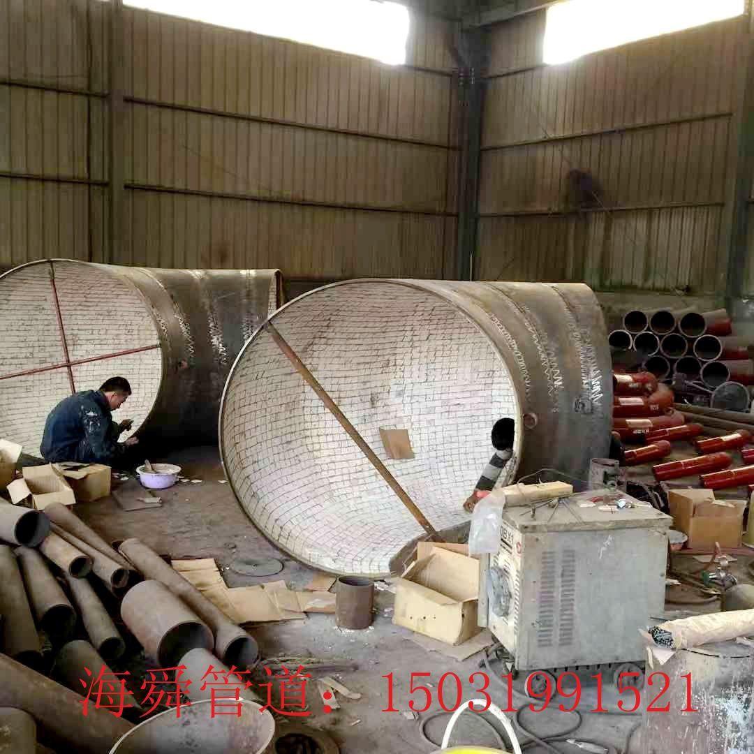 乌海海南区热电厂陶瓷耐磨弯头生产厂家