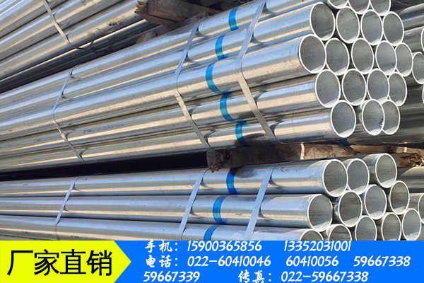 凉山彝族越西县热镀锌焊接钢管钢管产能过剩
