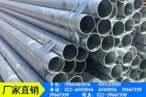 晋江市镀锌钢管市场工信将着手解决产场遇到的瓶颈问题