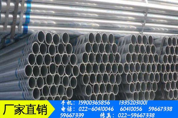 郑州上街区热浸镀锌钢管赴蓉参加届全球孔子学