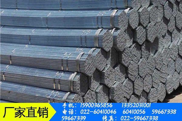 青岛即墨区镀锌钢管159高价值
