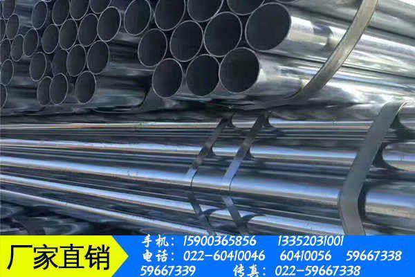 镀锌钢管每米价格