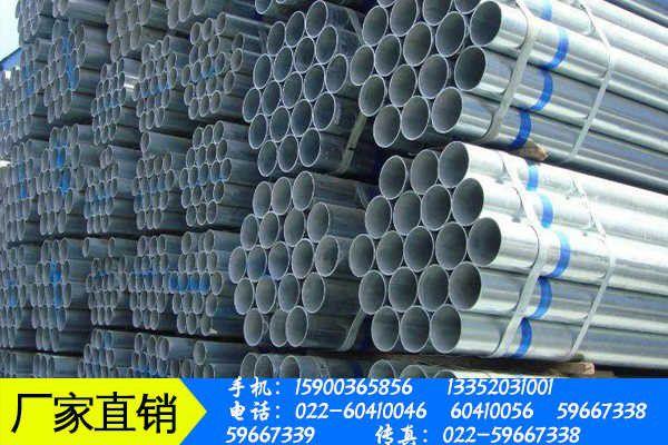 dn250镀锌钢管价格