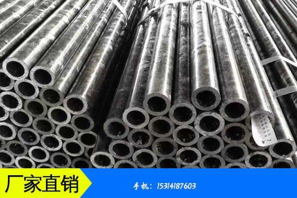 漳州龍海高精密無縫鋼管多少錢的3種分類