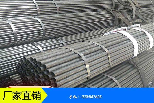 鷹潭余江縣40精密管的生產工藝更加完