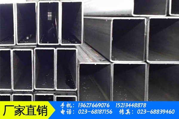 成都成华区q235b矩管专业厂家具体产品应用例举
