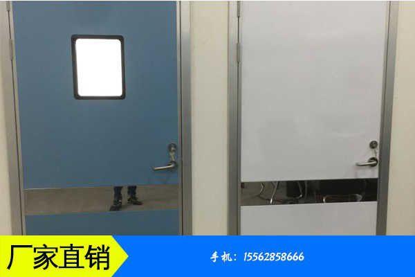崇左龙州县x射线防护门价格柔电子技术动计划专家论在召开