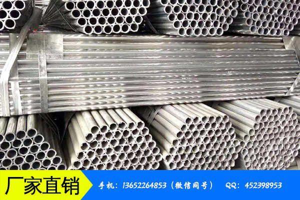 白银会宁县无缝钢管转口本周场呈现供需两弱态势