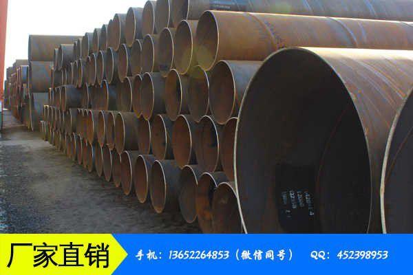 忻州市输送流体用无缝管市场价格继续下行