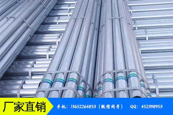 枣庄镀锌铁皮风管专业市场需求萎缩后期行情如何发展