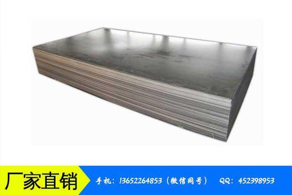 临高县二手花纹板的铸造主要过程