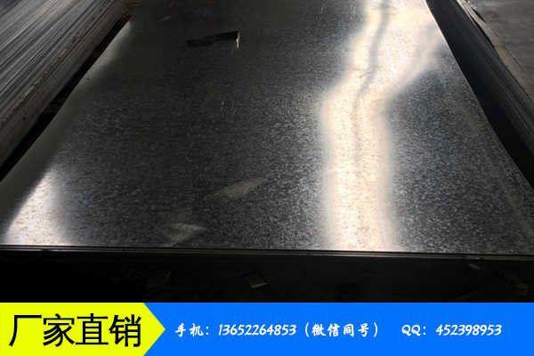 偃师市黑色镀锌板价格的降价空间或将继续放大
