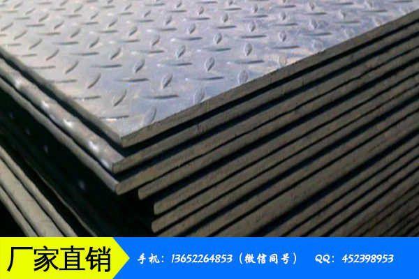 汾阳市3mm不锈钢花纹板本周西南价格走势如何