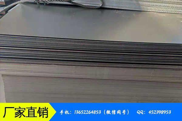 黔东南苗族侗族麻江县镀锌板供货旺季结束本周走势先弱后强