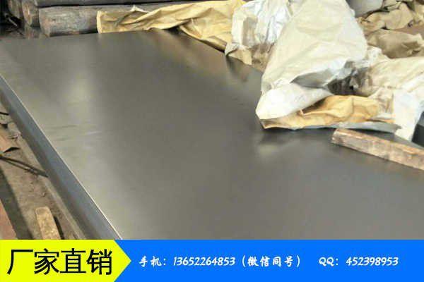九江小型钢板价格未来行情反弹空间大暴涨行情难再现