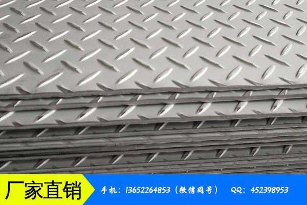 丽江宁蒗彝族自治县不锈钢花纹板生产冬储行情不乐观