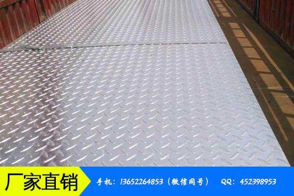 曲靖富源县201不锈钢花纹板产能受到影响