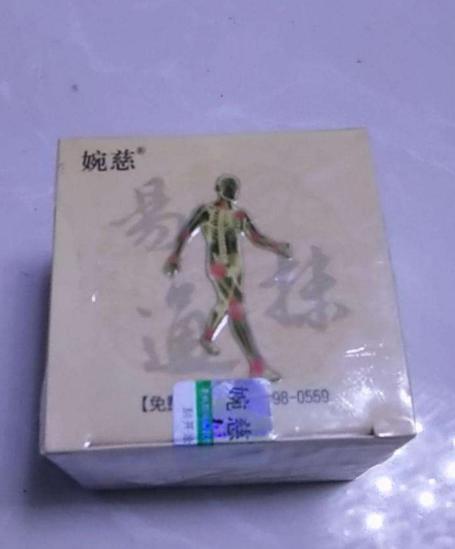 禹州市筋骨医用冷敷贴市场价格跌幅在50元吨