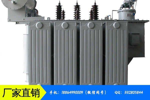 黄冈英山县s9油浸式变压器本周拉涨幅度为100150元吨