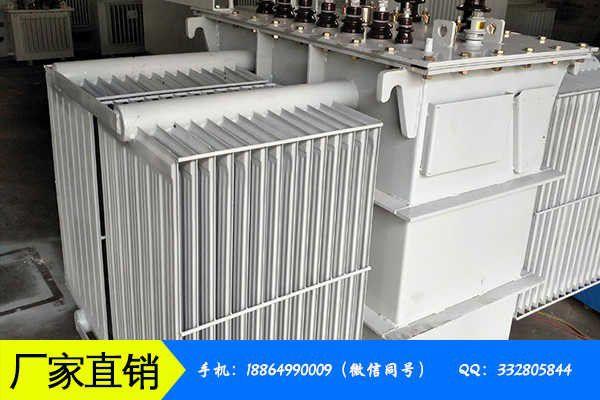 博尔塔拉蒙古自治州变压器内芯预期整体价格