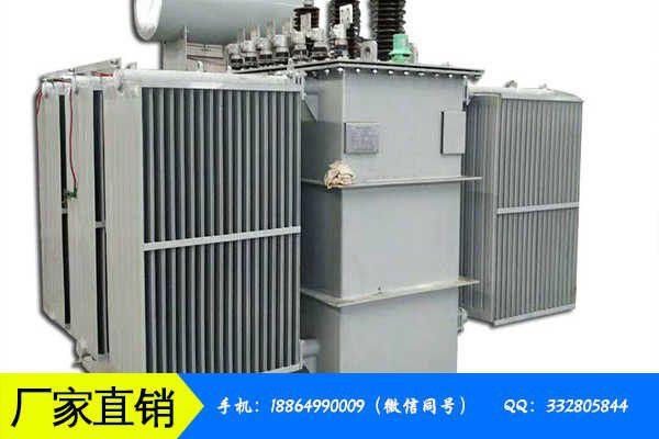 洮南市800kva油浸式变压器应用特征