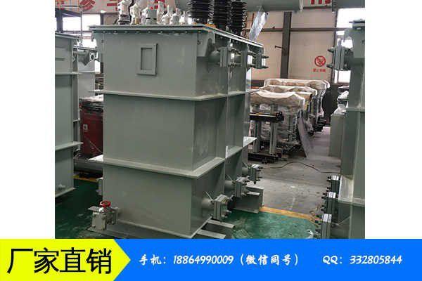 洮南市工业专用变压器今日价格持稳价格上涨仍乏力