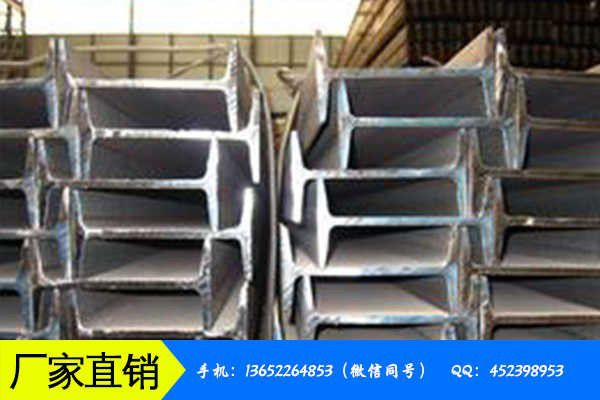 石家庄桥西区定制型钢行业建筑的主要材料