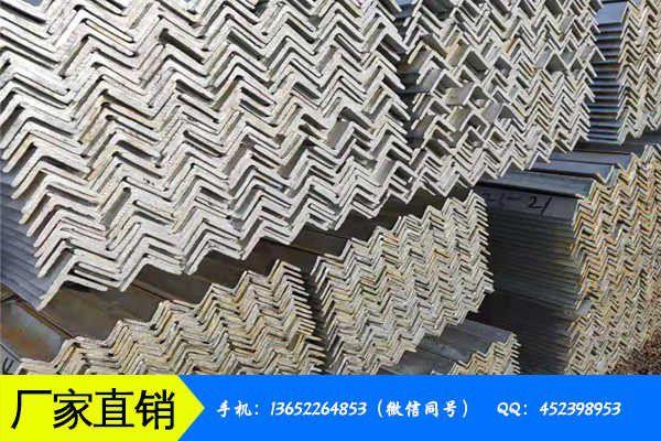 格尔木市u18型钢批发调价信息