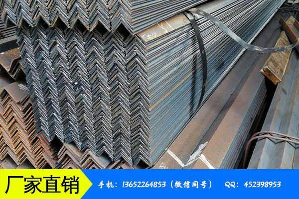 忻州繁峙县2520不锈钢角钢行业在新的一