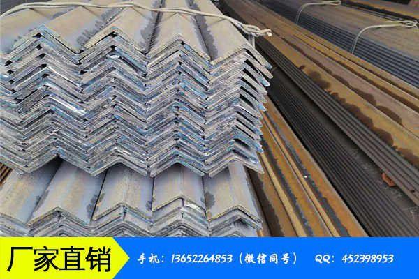 徐州沛县槽钢8号震荡走低价格稳中有降
