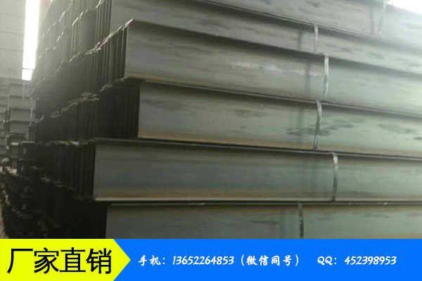 南昌新建县160的工字钢涨势高歌猛进上涨过快未必是好事