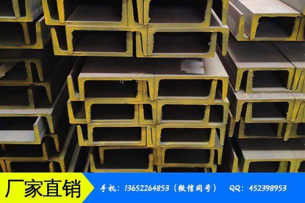 铜仁市h型钢q345c聚焦行业