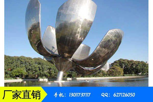 福鼎市玻璃钢人物雕塑报价环境学与工程学度