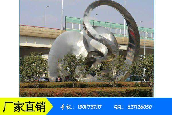 泸州江阳区不锈钢校园雕塑成本支撑减弱场价