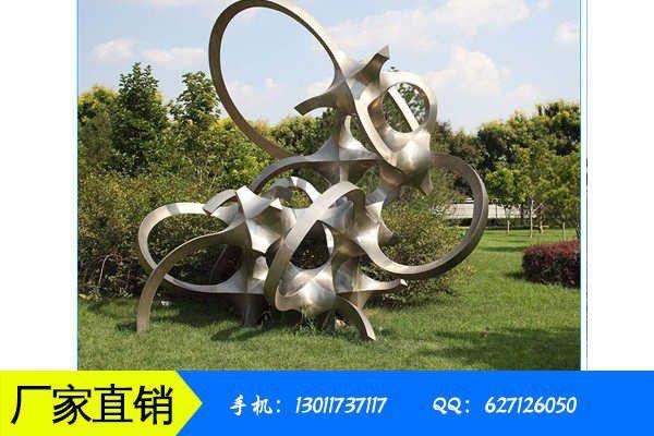 凉山彝族自治州巨亚不锈钢雕塑工产能严重过剩何去何从